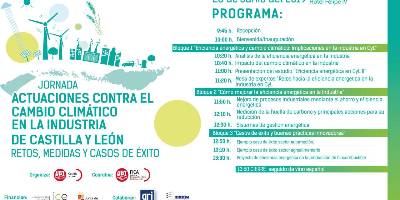 https://erreese.com/wp-content/uploads/2019/06/Programa-Jornada-Cambio-climático-CyL-1280x640.jpg